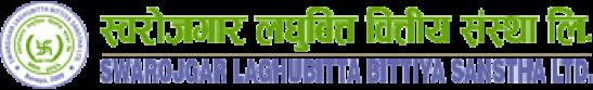 Swarojgar Laghubitta Bittiya Sanstha Ltd